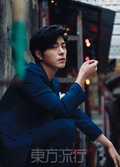 Hong Jong Hyun - Eastern Trends Magazine April... - Korean Magazine Lovers