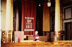 Main hall of the English Church with a banner to the XXVI CPSU Congress (Feb 1981) covering the altar mosiac. The message is: 'We will implement the resolution of the Congress!'. Taken by a member of the Helsinki Chaplaincy.