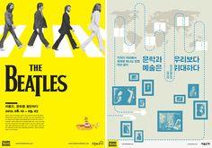 이미지 출처 http://hangul.typographyseoul.com/files/attach/images/79/125/523/05fc5fba42973aa1892fb3f50443136d.jpg