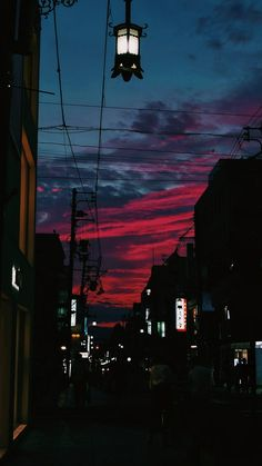 Todays sunset was crazy in Nara, Japan - Sky Wallpaper Pastel, Anime Scenery Wallpaper, City Wallpaper, Aesthetic Pastel Wallpaper, Dark Wallpaper, Aesthetic Backgrounds, Aesthetic Wallpapers, Wallpaper Backgrounds, Iphone Wallpaper Japan