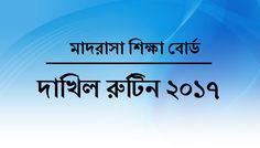 Dakhil Exam Routine 2017 Madrasha education board has been published. Download Bangladesh Madrasha education board SSC level Dakhil Exam Routine 2017 here.