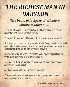 7 Fundamental Strategies to Control your Personal Finance - from the book Richest Man in Babylon.