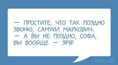 35 диалогов из Одессы с любовью диалоги, одесса, цитаты