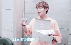 Park Jihoon Wanna One