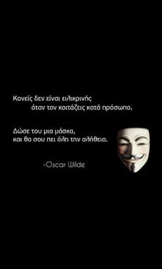 .... Live Laugh Love, Greek Quotes, Oscar Wilde, Famous Quotes, Wisdom, Thoughts, Words, Movie Posters, Google