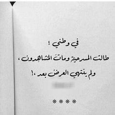 اللهم يا مبدل الاحوال بدل حالنا من هذا الحال إلى أحسن حال ..