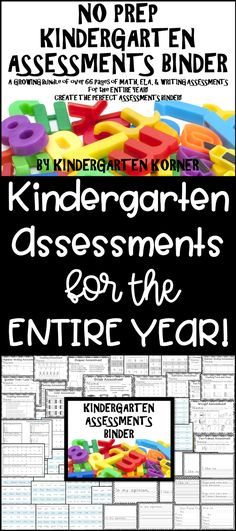 A Kindergarten teaching blog for teachers, parents, and home schoolers