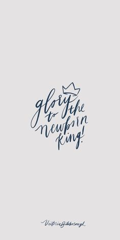 Christmas 2019 | Free Wallpapers! — Victoria Bilsborough Brainy Quotes, Life Quotes, Christmas 2019, Rustic Christmas, My Redeemer Lives, O My Soul, Birth Of Jesus Christ, Wallpaper Quotes, Iphone Wallpaper