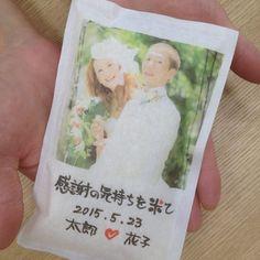 #お米#ギフト#結婚式#rice #プチギフト#ウエディング#東大阪#ノベルティ#プレゼント#米屋#二次会#オリジナル#みと米穀 結婚式の最後にゲストの方にお配りする、お米のプチギフトです♪ 1合タイプの手のひらサイズで写真も印刷でき、メッセージが自由なんで名前を入れたりオリジナルギフトにできます(*^o^*) ただ袋の素材が和紙ですので鮮明にはなりませんがご了承下さい♪1合タイプで別途20円かかりますが思い出にいかがですか? お米でわくわくしてほしい!それが当店の想いです♪ No rice! No life! Happy♪