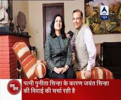 जन मन: देखें वित्त मंत्रालय से क्यों गए Jayant Sinha?