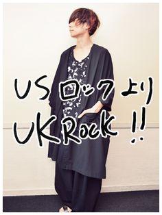 2018.7.10(Tue) All Around The World! /SCHOOL OF LOCK! アレキサンドLOCKS!