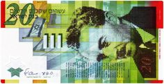 #40+ Most Beautifully Designed Currencies of the World  http://designdrizzle.com/40-most-beautifully-designed-currencies-of-the-world/  Nearly all nation's currency is diverse and stunning, but we have selected some of the most most beautiful currencies of the world that will take back you into the world of art.