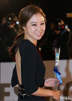 Gong Hyo-jin : Blue Dragon Film Awards (2013)