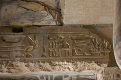 At the temple of King Seti I is a hieroglyph created some 3000 years ago which looks like a helicopter complete with rotor blade, rotor shaft, tail-piece, cockpit and fuselage sections clearly visible. Underneath is an image resembling an aircraft or submarine with a fin at one end. Did the ancient Egyptians understand the principles of flight and did they possess the engineering expertise to build helicopters and airplanes?