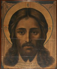 Catholic Art, Orthodox Icons, Virgin Mary, Mona Lisa, Artwork, Nature, Movie Posters, Painting, Sacred Heart