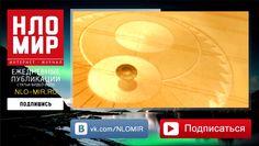 ШОК!!! НЛО UFO образует круги на полях возле Стоунхенджа !!! Сентябрь 2017 http://nlo-mir.ru/video/47416-shok-nlo-ufo-stounhendzha-sentjabr-2017.html