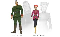CHARACTER|機動戦士ガンダム THE ORIGIN 公式サイト Dozle Zabi