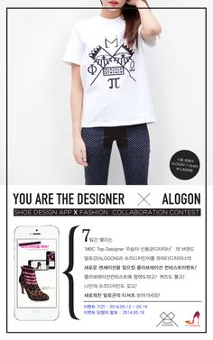 shoes design app_YOU ARE THE DESIGNER_ALOGON X UD COLLABORATION! COMMOING SOON-