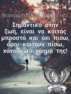 Κάνε tag ένα άτομο  #μις_ξερόλα ,#σοφαλογια ,  #στιχακια , #στιχακιαμενοημα , #στιχάκια, , #σκέψεις , #ελληνικαστιχακια , #ελληνικα , #instagram , #quotes , #quote , #apofthegmata , #stixoi , #stixakia , #skepseis ,  #ελλας, #greekquotess , #greekpost ,  #ellinika , #ellinikaquotes, #quotes_greek, #logia, #greekquotes , #quotesgreek , #greece, #hellas, #greek , #quotesgram, #follow, #greeks Words, Movies, Movie Posters, Films, Film Poster, Cinema, Movie, Film, Movie Quotes