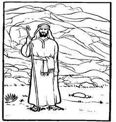 Blank map pauls missionary journeys sketch coloring page bible help shepherd find lost sheep activity page fandeluxe Images