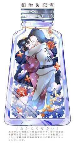 Kimetsu No Yaiba Doujinshi Anime Angel, Anime Demon, Manga Anime, Anime Art, Demon Slayer, Slayer Anime, Violet Evergarden, Tamako Love Story, Animes Wallpapers