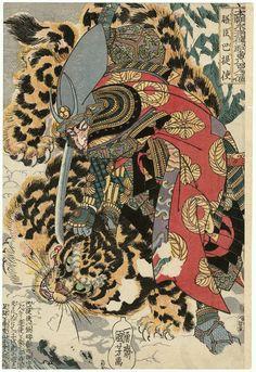 Artist: Utagawa Kuniyoshi Title:Kashiwade no Hanoshi, from the series Eight Hundred Heroes of the Japanese Shuihuzhuan (Honchô Suikoden gôyû happyakunin no hitori) Date:1830