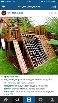 Jaw Dropping Playground Design :: Seriously! I'd to have just ... on backyard tiki hut ideas, backyard green ideas, backyard playhouse, backyard pavilion ideas, backyard playground, backyard wall ideas, backyard house ideas, backyard beach ideas, backyard tree forts, backyard fall ideas, backyard pool ideas, backyard rock ideas, backyard field ideas,