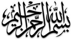 Bismillah – Art & Islamic Graphics Bismillah Calligraphy, Arabic Calligraphy Design, Caligraphy, Figuras Para Baby Shower, Kaligrafi Allah, Islamic Wall Decor, Fashion Design Sketchbook, Islamic Wallpaper, Islamic Pictures