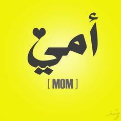 Mum ;)