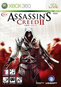 어쌔신 크리드 2 (Assassin's Creed II, Ubisoft Montreal, 2009) – 인상적인 게임 플레이가 있지만 재미는 별로.