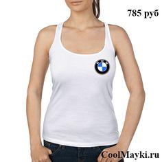 Майка борцовка с лого BMW у сердца всего за 785 руб. Есть женские и мужские (и даже детские) модели всех размеров.