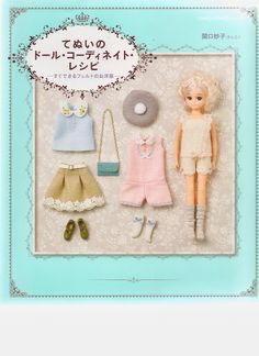 Free Copy of Book - outfits from felt.