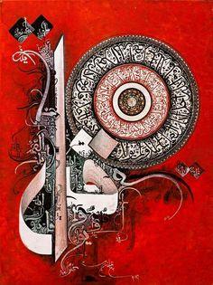 Arabic Calligraphy Art, Arabic Art, Islamic Art Pattern, Pattern Art, Quran Wallpaper, Islamic Paintings, Iranian Art, Arabesque, Mosque