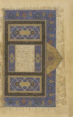 divan front Hafez