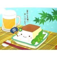 Hannari Tofu - he is tofu
