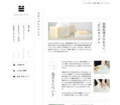 生せっけんについて | momochiせっけん    (via http://momochisoap.com/rawsoap.php )