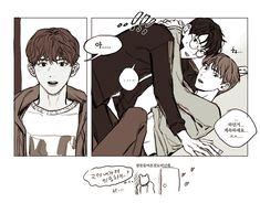 Jaehyun, Nct 127, Dibujos Cute, Kpop Fanart, Minhyuk, Shinee, Fan Art, Memes, Drawings