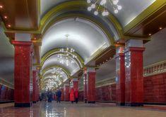Kazan, Russia metro