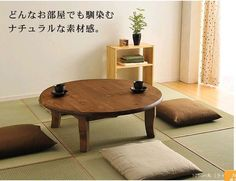 "Japanese Traditional Furniture Folding Low Table "" Chabu-dai 105cm""  pine wood."