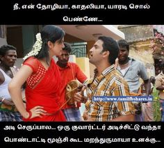 Santhanam Funny Tamil Comment Pic