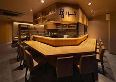 店舗デザインの作品アーガイブ / デザイナーズショーケース - 炭火焼 居心 / Sumibiyaki Ishin Snack Bar, Restaurant Design, Future, Home Decor, Future Tense, Decoration Home, Room Decor, Interior Design, Home Interiors