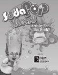 "FREE Activity Guide - ""SodaPop Head"" by Julia Cook."