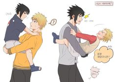 Difference between lil Sasuke and lil Naruto Naruto Shippuden Sasuke, Naruto And Sasuke, Anime Naruto, Boruto And Sarada, Sasunaru, Narusasu, Naruhina, Otaku, Ying Y Yang