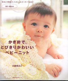 Baby-N2 - NALAN - Picasa Web Albums