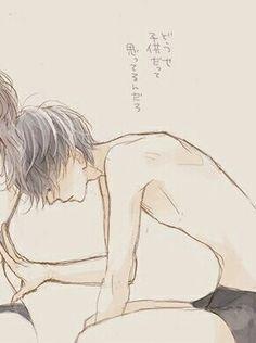 Anime Couples Drawings, Anime Couples Manga, Couple Drawings, Cute Anime Couples, Matching Profile Pictures, Bff, Couple Wallpaper, Handsome Anime Guys, Anime Love Couple