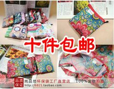 Moving large thick cartoon luggage checked bags woven bags packing bags snakeskin 5 shipping - eBoxTao, English TaoBao Agent, Purchase Agent. покупка агент