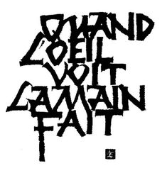 calligraphie contemporaine de richard lempereur