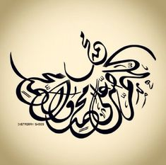 Islamic Arabic Calligraphy Art 219