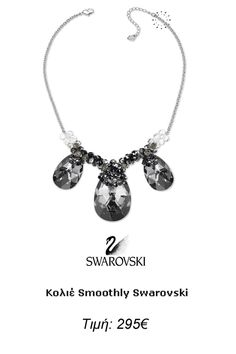 http://www.kosmima.gr/product_info.php?manufacturers_id=62_id=20242