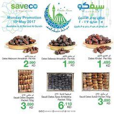 كل اثنين هو يوم تحطيم الاسعار في #سيفكو الري والقرين Every Monday in Shocking price day in #Saveco Al-Rai and Al-Qurain